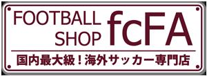 サッカーショップfcFA