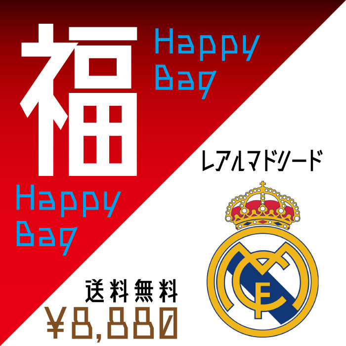 hb21-rm